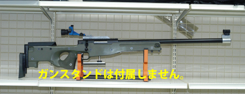 Type96