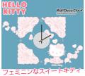 【送料無料】 時計の付いたウォールステッカーWall Deco Clock(ウォールデコクロック)ハローキティ レース