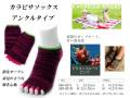 【KARABISA SOCKS/カラビサソックス】アンクルタイプ ドラゴンフルーツピンク