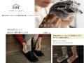 ナチュラルソックス 日本製にこだわった靴下 HOME やわらかコットン 渋カラー撚り杢ソックス