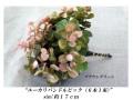 【造花】 【フェイクグリーン】 定番のユーカリバンドルピック ブラウングリーン(6本1束)