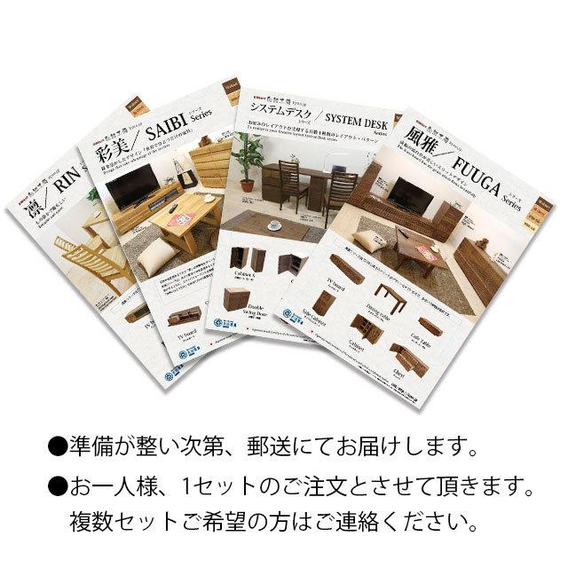 自然工房-無料商品カタログ
