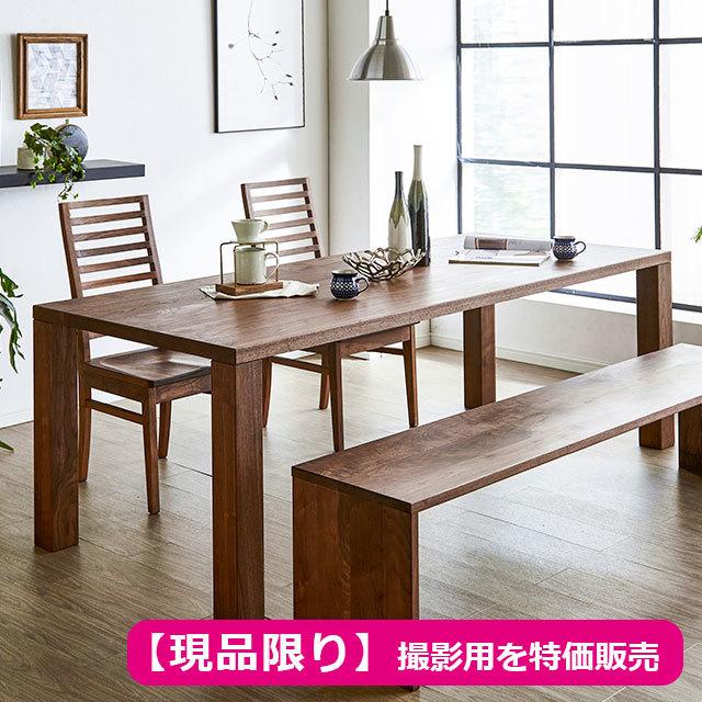 天然木・無垢ウォールナットダイニングテーブル凛 幅2000mm
