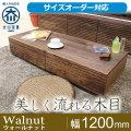 ■ 風雅/FUUGA センターテーブル W1200(ウォルナット‐スリット)