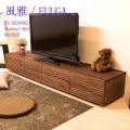 ■ 風雅/FUUGA テレビボード W2000(ウォルナット‐スリット)