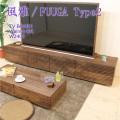 ■ 風雅/FUUGA Type2 テレビボード W2400(ウォルナット‐スリット)