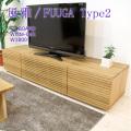 ■ 風雅/FUUGA Type2 テレビボード W1800(ホワイトオーク‐スリット)