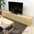 ■ 風雅/FUUGA Type2 テレビボード W2000(ホワイトアッシュ‐スリット)