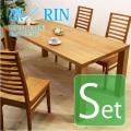■ 凛/RIN ダイニングテーブル セット(ブラックチェリー)