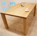 ■ 凛/RIN ダイニングテーブル W1800(メープル)