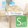 ■ 凛/RIN ダイニングテーブル セット(メープル)
