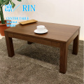 ■ 凛/RIN センターテーブル W800(ウォルナット)