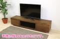 天然木・無垢材使用 高級感あるシンプルな家具シリーズ 凛 テレビボード ウォールナット