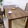凛/RIN ダイニングテーブル(ウォールナット・ウォルナット) 幅1650mm−奥行き800mm