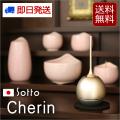 モダン仏具 cherin チェリン シルバー (家具調仏具)