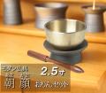 モダン仏具 朝顔おりんセット 2.5寸 (家具調仏具)