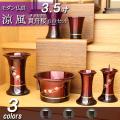 モダン仏具セット 涼風彫金 貴舟桜 6点セット 3.5寸 (家具調仏具)
