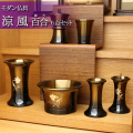 モダン仏具セット 涼風彫金 百合琥珀ぼかし 6点セット 3.5寸 (家具調仏具)