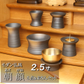 モダン仏具セット  朝顔 5点セット&おりん 小 (家具調仏具)