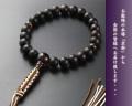 【数珠袋付き】【メール便可】数珠 念珠 編み紐房 黒檀 素挽き 茶水晶仕立て 男性用