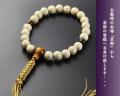 【数珠袋付き】【送料無料】 数珠 念珠 編み紐房 星月菩提樹 虎目石仕立て 男性用