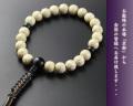 【数珠袋付き】【送料無料】 数珠 念珠 編み紐房 星月菩提樹 青虎目石仕立て 男性用