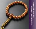 【数珠袋付き】【送料無料】 数珠 念珠 編み紐房 白檀 男性用