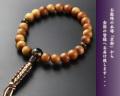 【数珠袋付き】【送料無料】 数珠 念珠 編み紐房 白檀 茶水晶仕立て 男性用