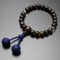 【数珠袋付き】 【メール便で送料無料】数珠 念珠くみひも梵天房 黒檀 素挽き 2天本水晶 男性用   M-099