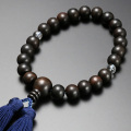 【数珠袋付き】 【メール便で送料無料】数珠・念珠みやこ房 黒檀 素挽き 2天本水晶仕立て 男性用  M-100