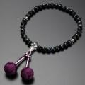 【数珠袋付き】 数珠 念珠くみひも梵天房 青虎目石 本水晶仕立て 女性用  W-071
