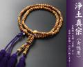 【数珠袋付き】【送料無料】 数珠 念珠 浄土真宗 八寸 白檀 女性向き