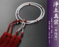【数珠袋付き】【送料無料】 数珠 念珠 浄土真宗 八寸 本水晶 瑪瑙めのう仕立て 女性向き