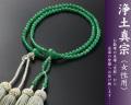 【数珠袋付き】【送料無料】 数珠 念珠 浄土真宗 八寸 インド翡翠 女性向き