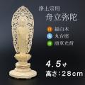 仏像  総桧 丸台座 舟立弥陀 唐草 4.5寸