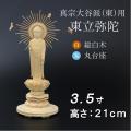 仏像  総桧 丸台座 東立弥陀 3.5寸