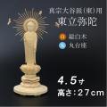 仏像  総桧 丸台座 東立弥陀 4.5寸