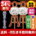 盆提灯 盆ちょうちん【32%OFF!】 対セット 大内行灯 欅 絵入 10号 木製 LED  お盆セール!