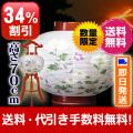 盆提灯 盆ちょうちん【34%OFF!】  大内行灯 欅 絵入 10号 木製 LED お盆セール!
