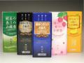 線香 選べる人気のお線香3箱セット