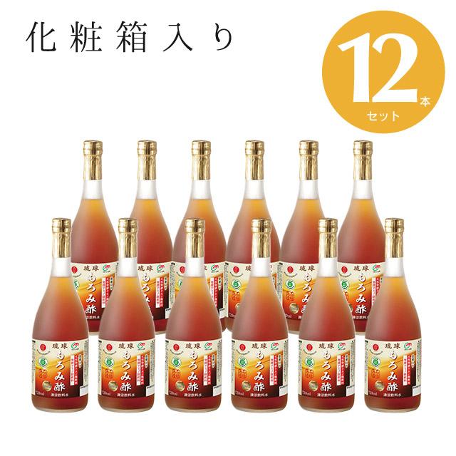 琉球もろみ酢ロイヤル 12本セット