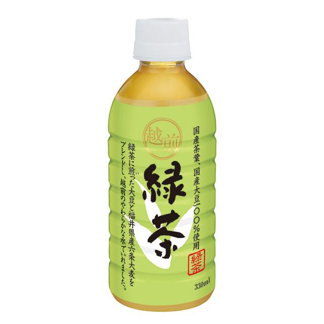 越前緑茶330ml