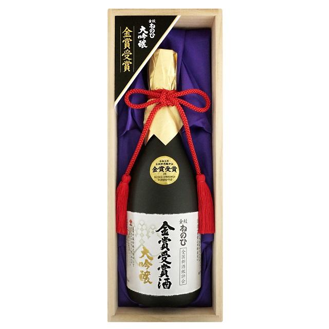 金紋ねのひ(19K-50)
