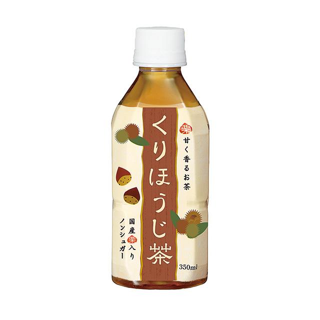 ハイピースくりほうじ茶350ml