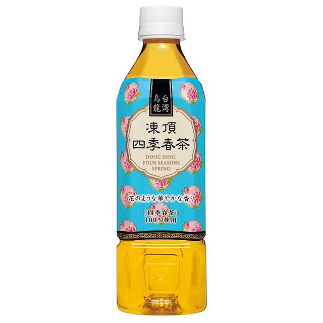 台湾烏龍 凍頂四季春茶 500ml