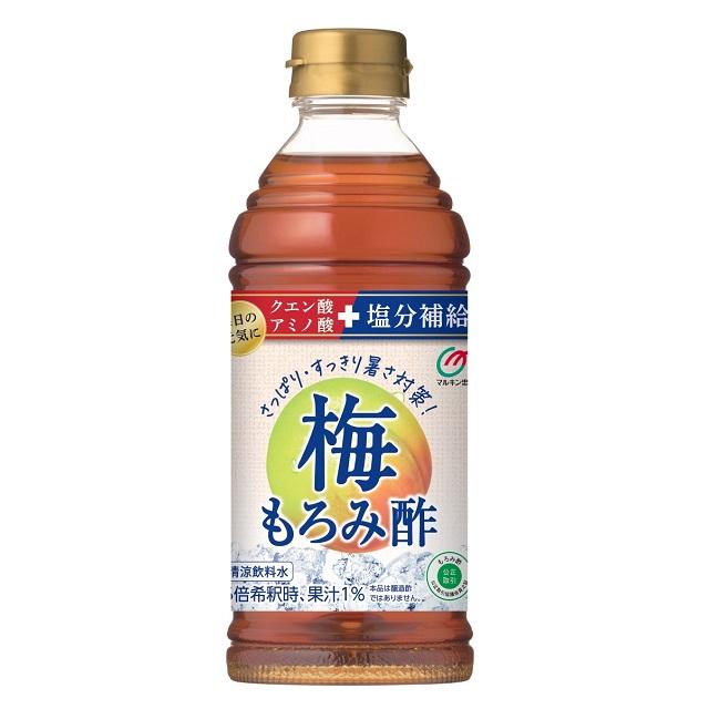 さっぱり梅もろみ酢CG
