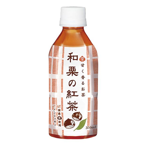 和栗の紅茶350ml
