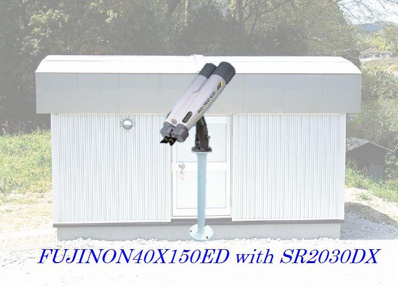 MAUNA-KEA SR2030DX with フジノン40x150ED(オプション・送料・取付別途)