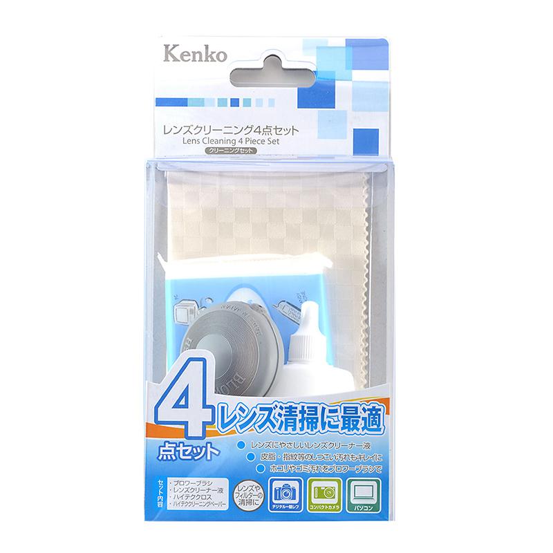 Kenko(ケンコー) レンズクリーニング4点セット