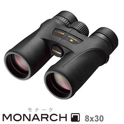 Nikon(ニコン) 双眼鏡 MONARCHモナーク 7 8x30 ※お取り寄せ